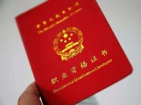 湖北省职称证书遗失补办实现即办即取