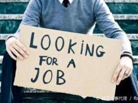 失业金领取条件的,需要提供的材料