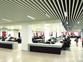 武汉市各区政务中心地址及联系方式