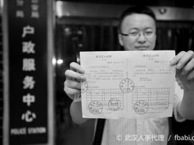 武汉提前迈出户籍改革步伐 大幅度降低大学生落户门槛