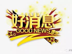 【重磅】东湖人社:武汉市最新生育保险缴费次月即可享受生育待遇