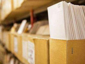湖北30个档案馆设便民服务代办点