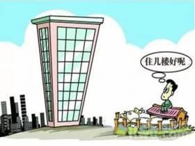外地人武汉买房被限购怎么办?知道这5点买房无忧