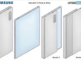 独特!三星打造手机全新形态:集折叠和滚动屏幕于一身