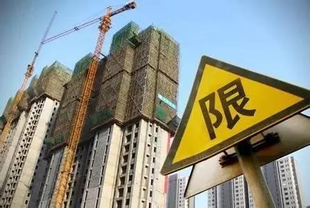 二套房如何界定?武汉限购限贷后常见买房问题解答
