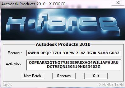 AutoCAD2010 注册机下载 64位/32位