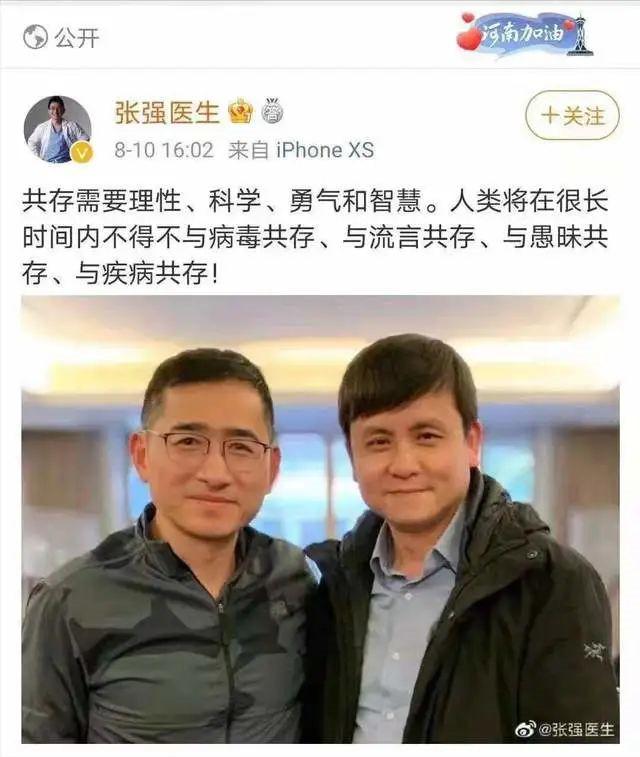 张文宏被批判,上海最应该站出来保卫他
