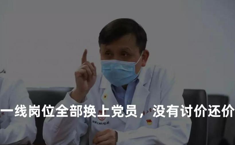 保护说真话的张文宏,是文明社会的底线!