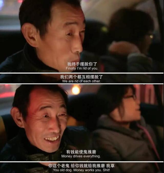 余秀华:如果命运对你不公,你会怎样?