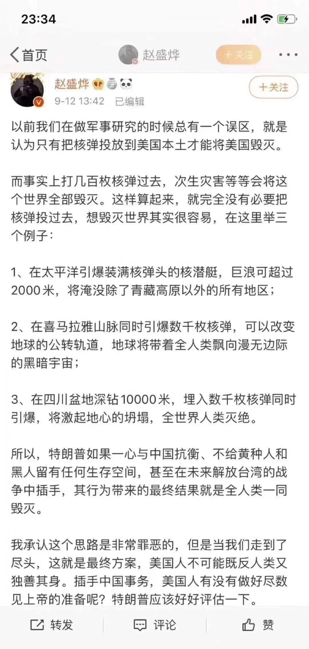 追骂张文宏之前,请先问自己这三个问题