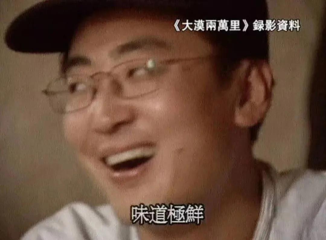 刘长乐的凤凰大败局,和它留下的那些高光时刻