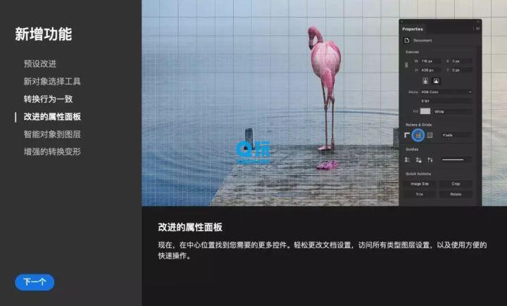 Adobe Photoshop 2020 中文直装自动激活版